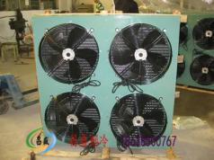 H型风冷凝器