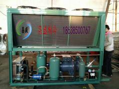 V型冷凝器
