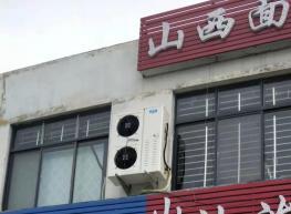 天府火锅餐饮冷藏库